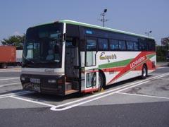 P8250004.JPG